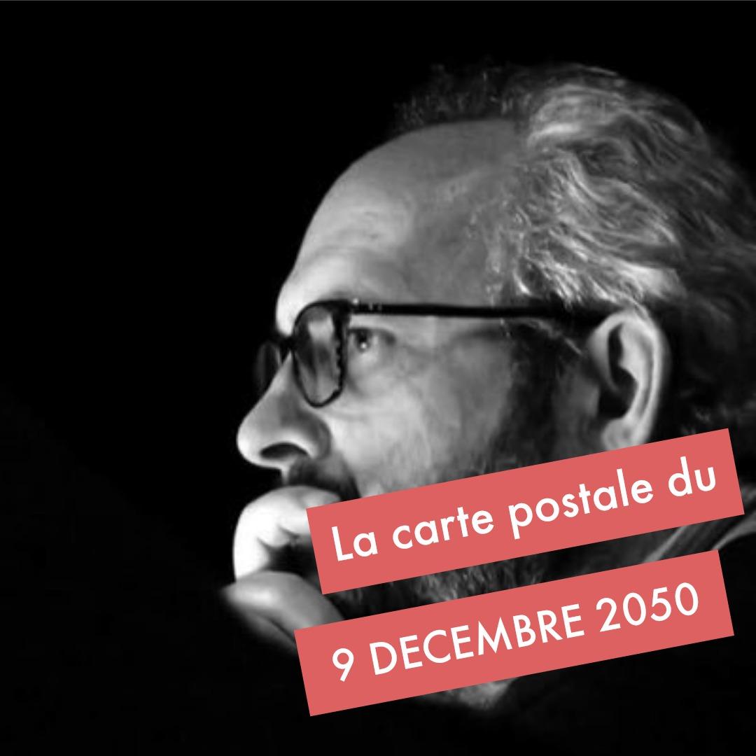 Carte postale de Sébastien Bailly
